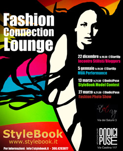 fashion-connection-lounge_250x300